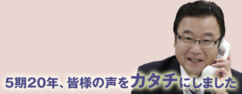 nakajima-ji8